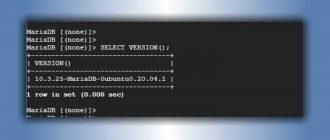 Как установить MariaDB на Ubuntu 20.04 LTS