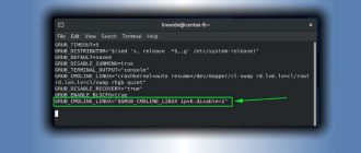 Как отключить IPv6 на CentOS 8