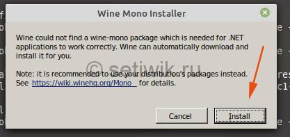 Настройка Wine linux Mint Wine Mono