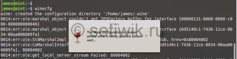 Настройка Wine linux Mint