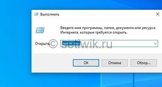 Полезные команды для Windows 10