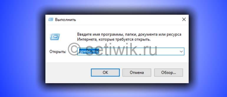 Полезные команды для Windows