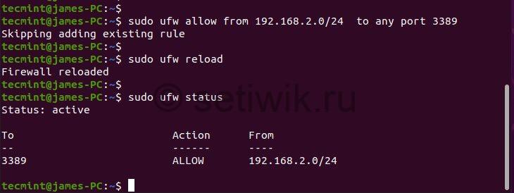 Откройте порт Xrdp на брандмауэре Ubuntu