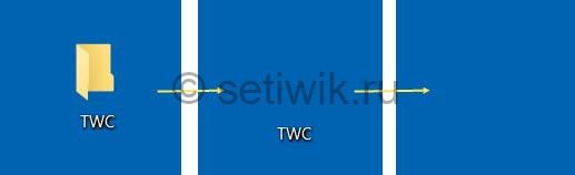 Как создать скрытую папку без значка и имени в Windows 10