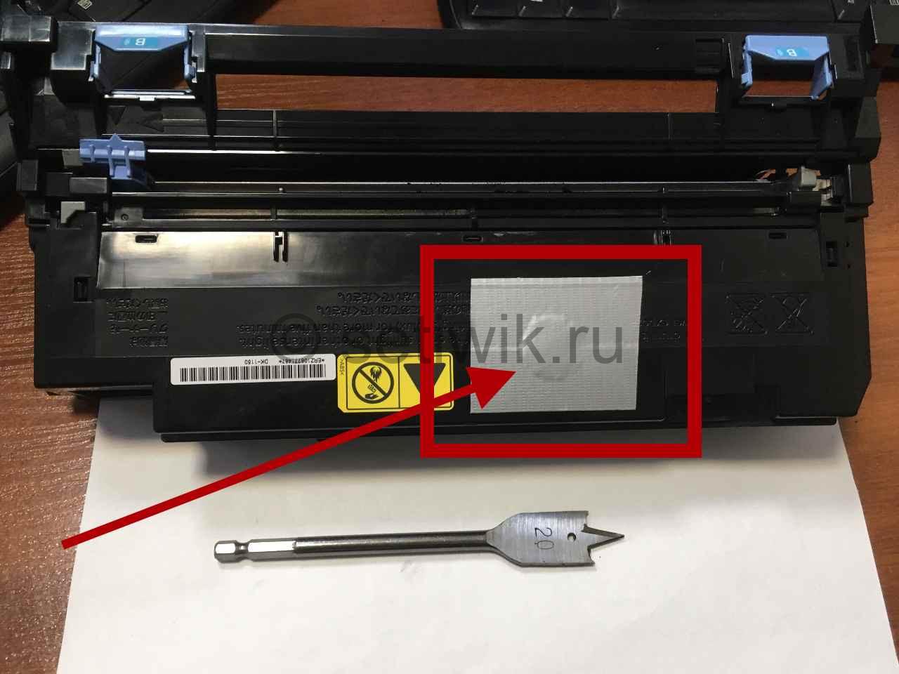заклеенное отверстие для удаления отработанного тонера МФУ Kyocera