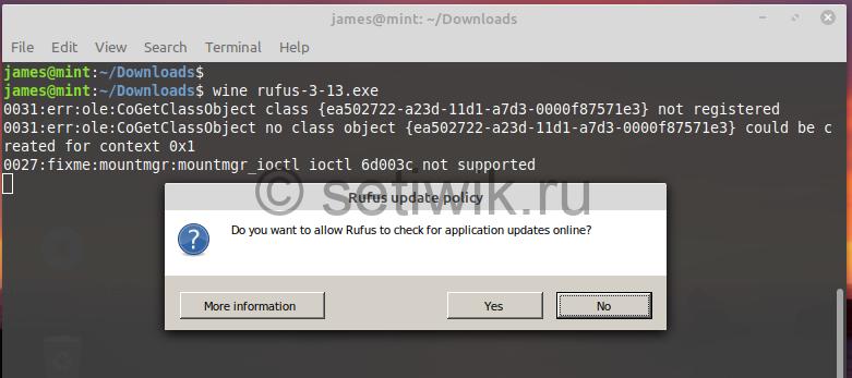 Запуск Win программы на Linux Mint