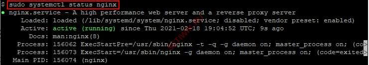 Проверка статуса NGINX