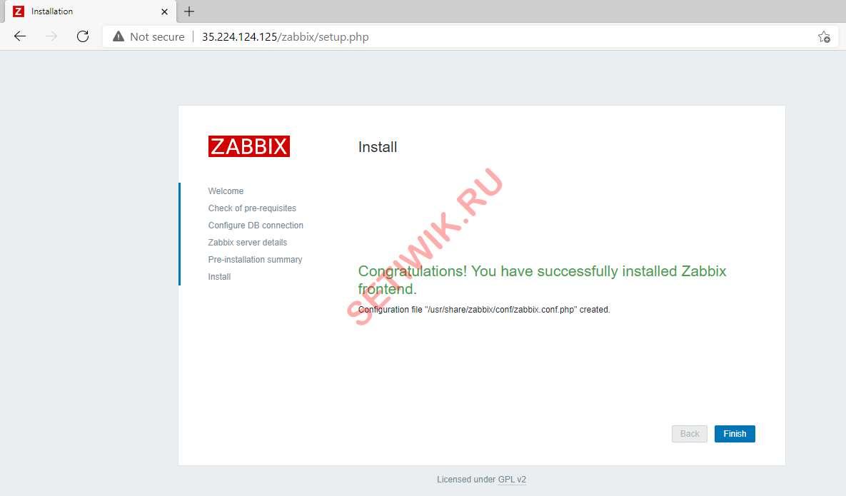 Zabbix-сервер установка завершена