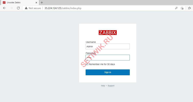 Страница входа Zabbix-сервер