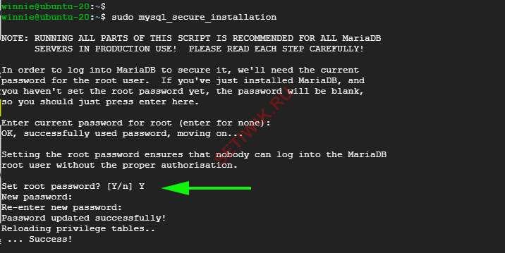 Установить пароль для mariadb
