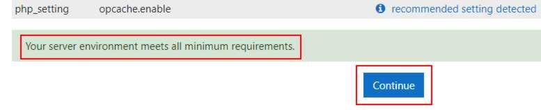 Пройдены проверки сервера Moodle