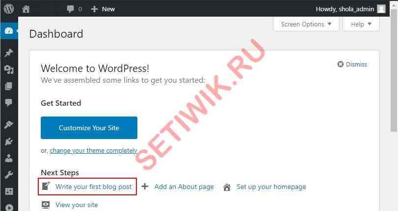 Войдите в Панель управления WordPress