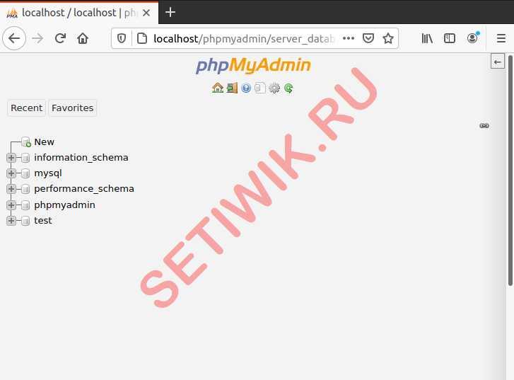 Проверка работоспособности XAMPP в Ubuntu