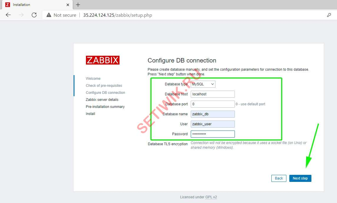 Настройка подключения к базе данных Zabbix