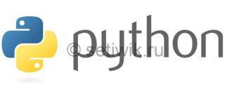 Как создать виртуальную среду Python 3 на Ubuntu 20.04
