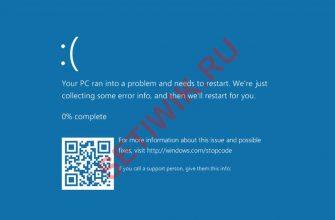 Обновления KB5000802 и KB5000808 для Windows 10 вызывают сбой BSOD