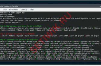 Обновление openSUSE через командную строку