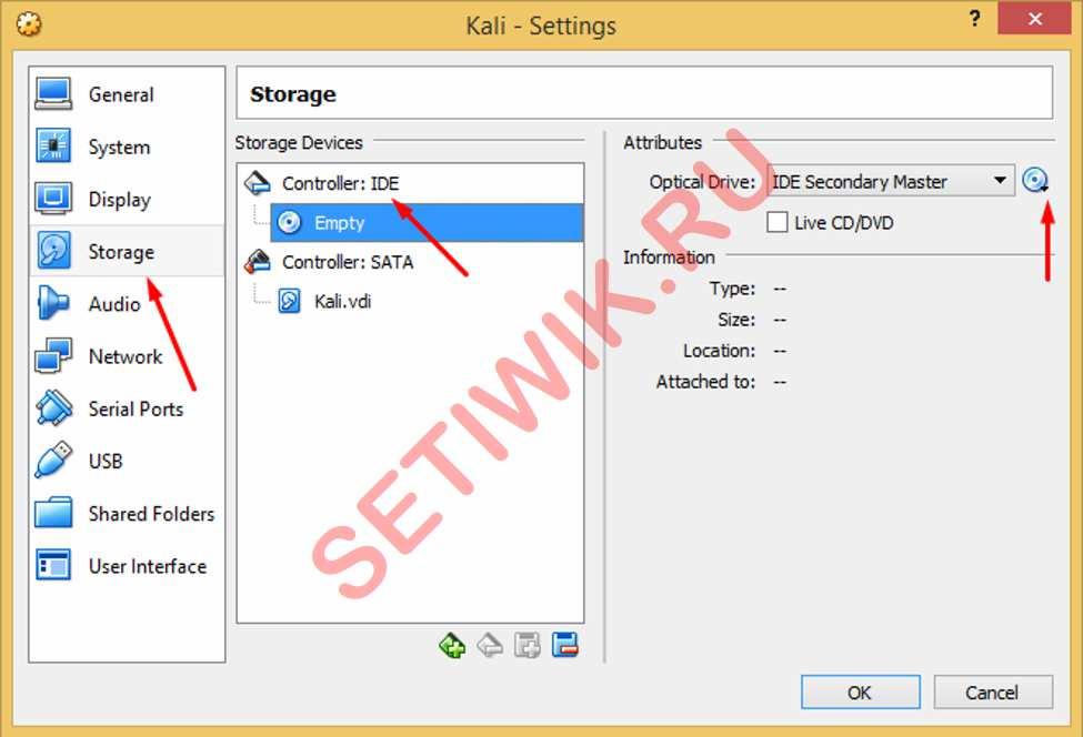 Выбор ISO файла для установки