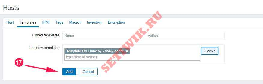 Ссылка новый шаблон для Zabbix агента