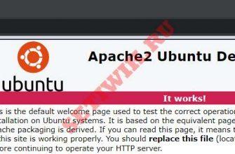 Страница Apache2 Ubuntu По Умолчанию