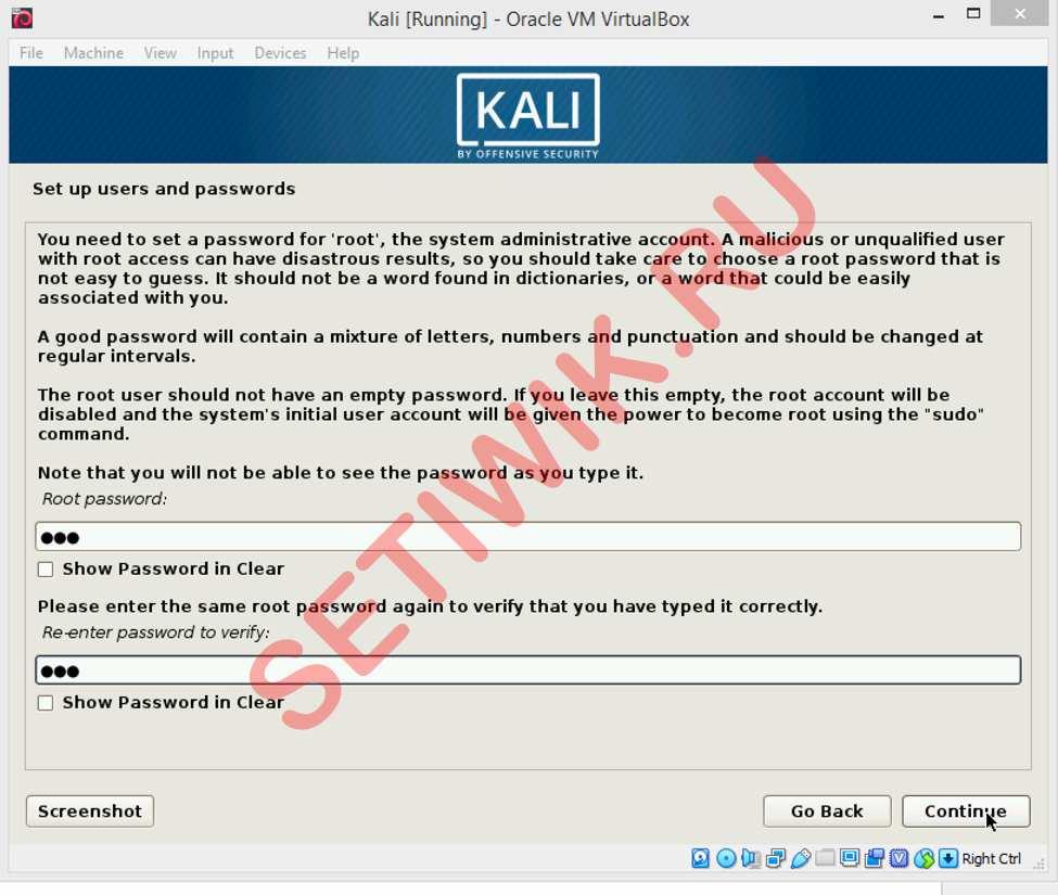 Установка пароля Kila Linux