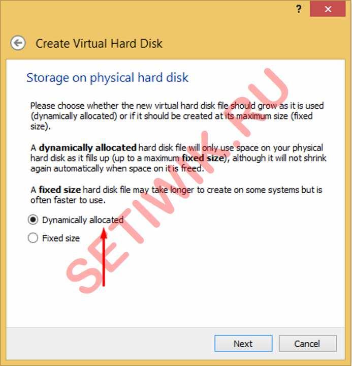 как хранить виртуальный жесткий диск