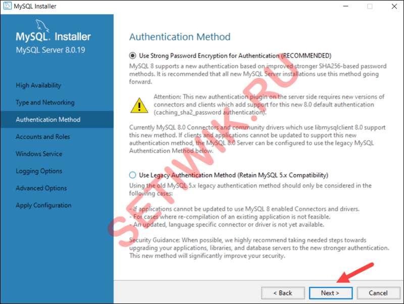 Использовать надежную аутентификацию паролем