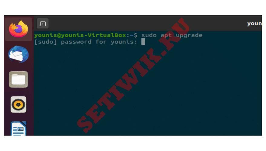 sudo apt-upgrade — обновляет установленные пакеты до самых свежих версий, доступных в подключенных репозиториях.