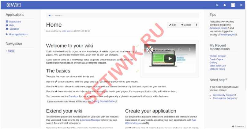 Панель мониторинга XWiki