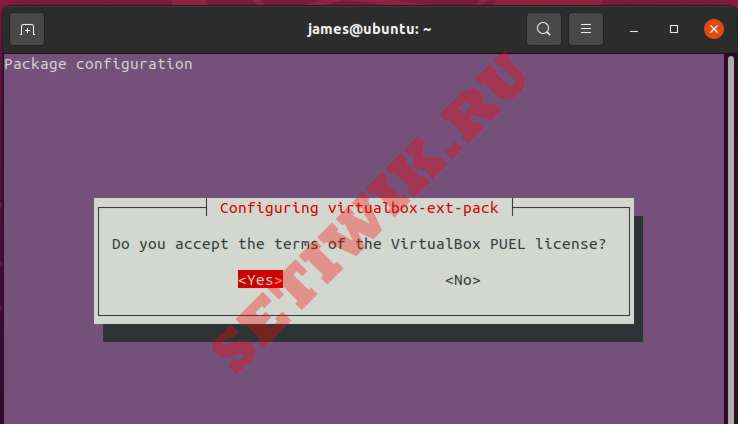 Установка Extension Pack