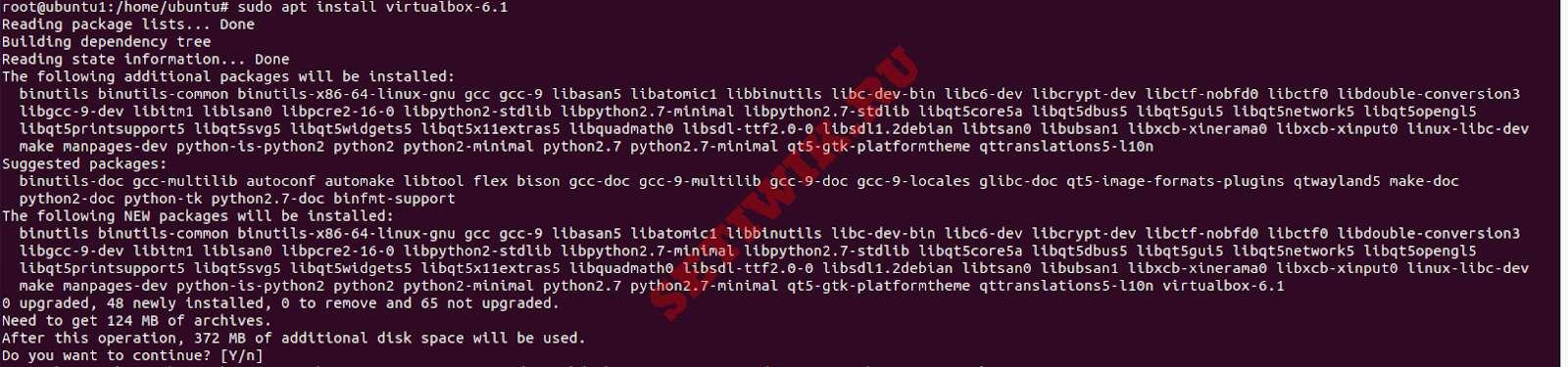 Установите VirtualBox 6.1 на Ubuntu