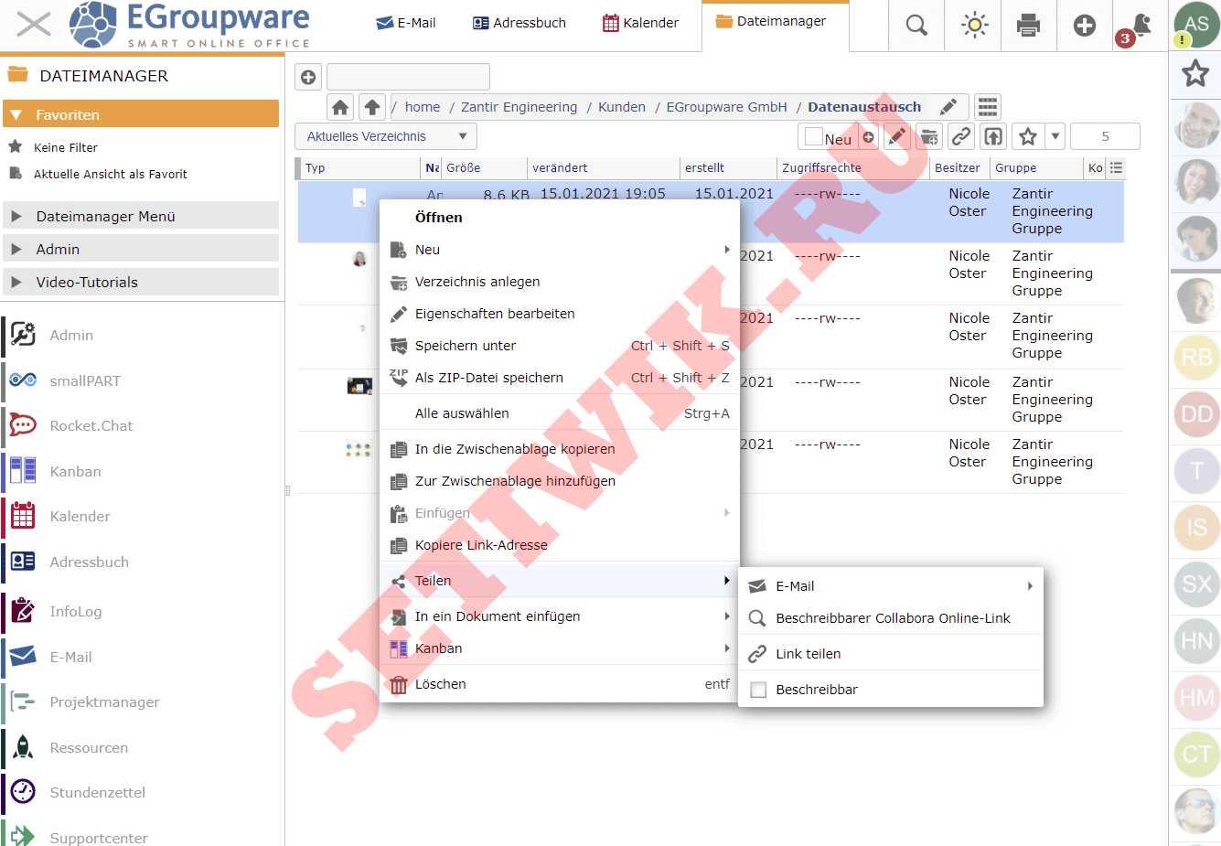 Программное обеспечение eGroupWare