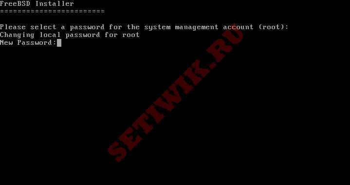 Установить пароль Root