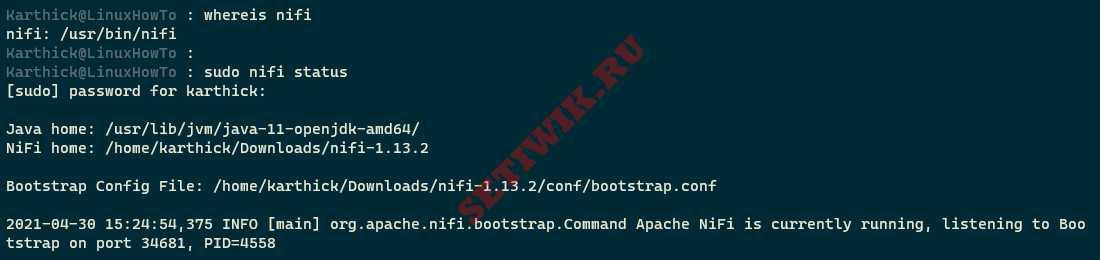 Проверка состояния Apache Nifi