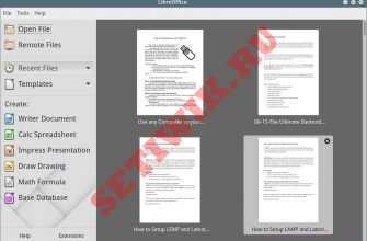 LibreOffice Работает на CentOS 7