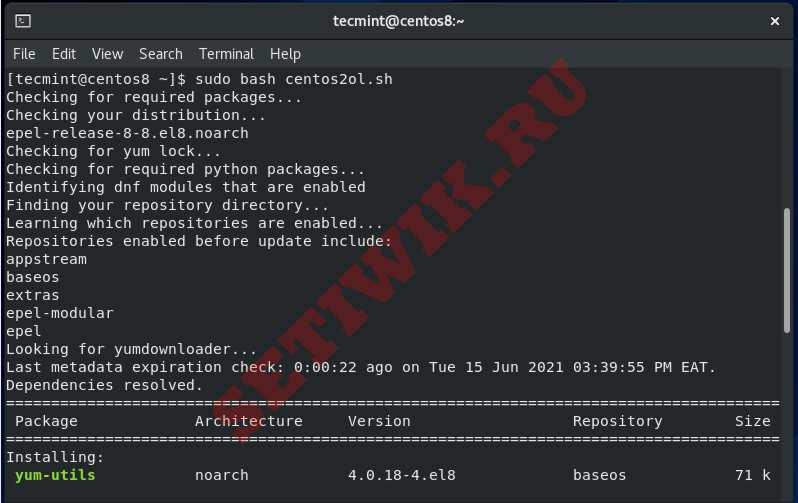 Процесс миграции CentOS в Oracle Linux