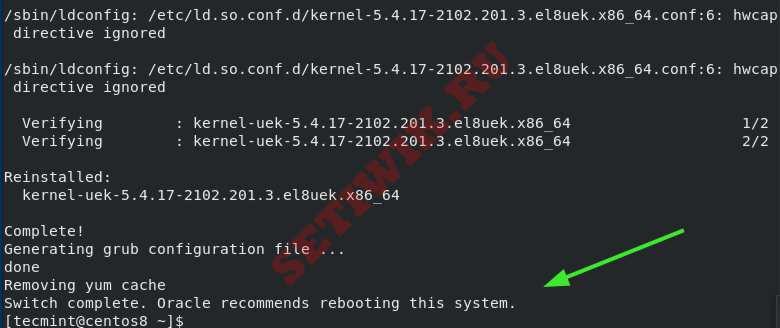 Как перейти с CentOS на Oracle Linux
