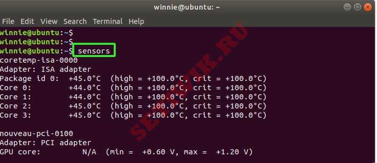 команда просмотра температуры Linux