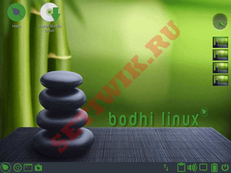 Рабочий стол Bodhi Linux