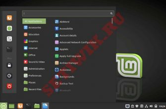 Рабочий стол Linux Mint