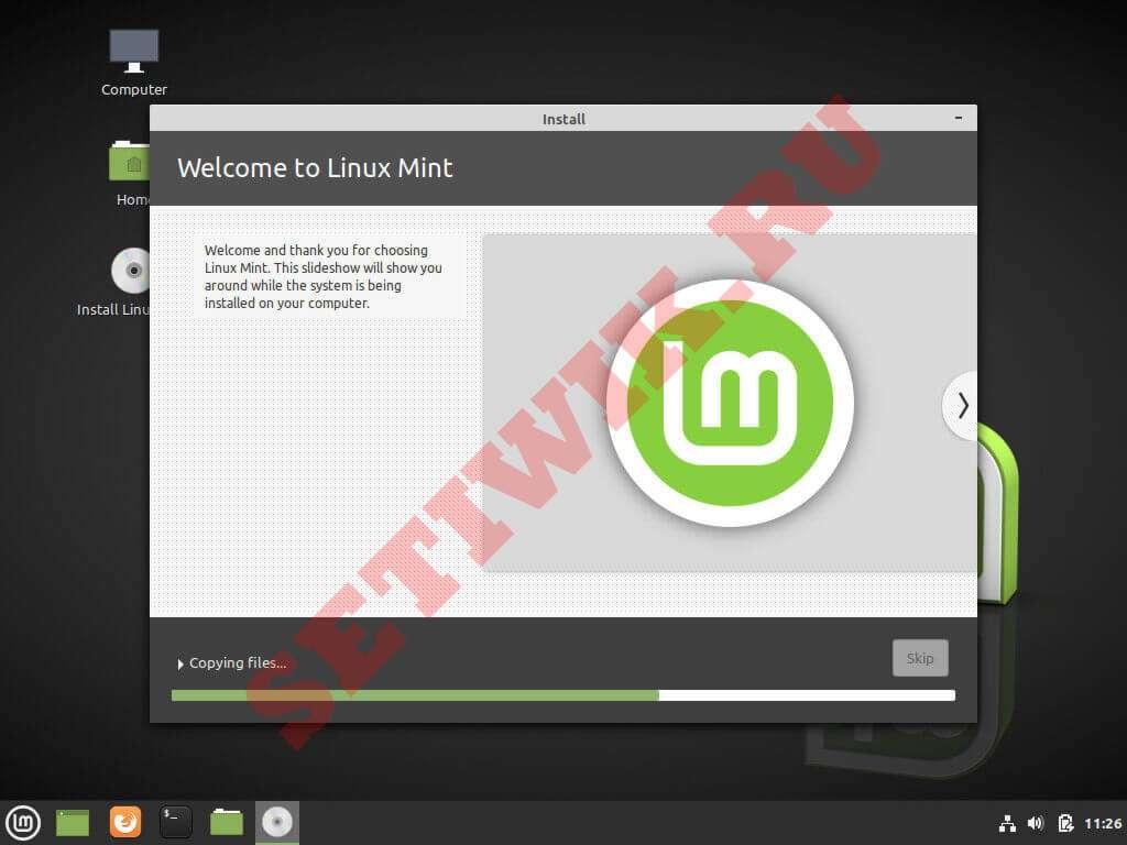 Процесс установки Linux Mint