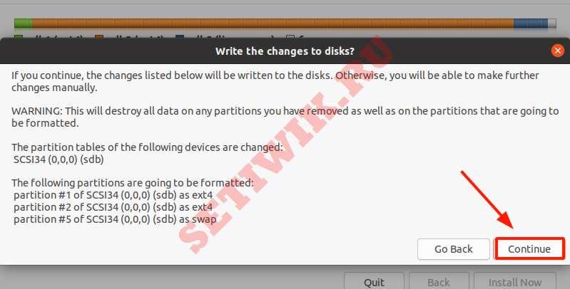 Запишите изменения на диск и начните установку