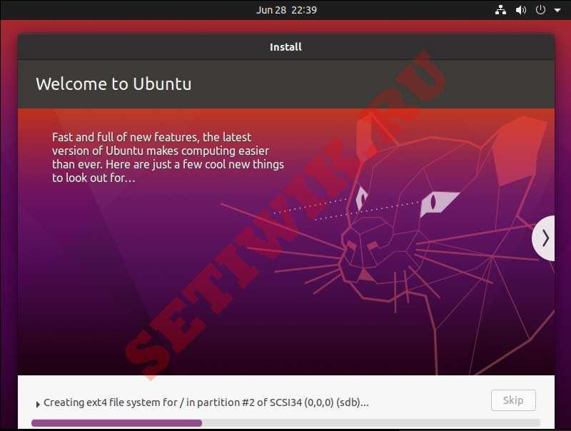 Установка Ubuntu на флешку USB