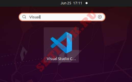 Запуск Visual Studio Code в убунту