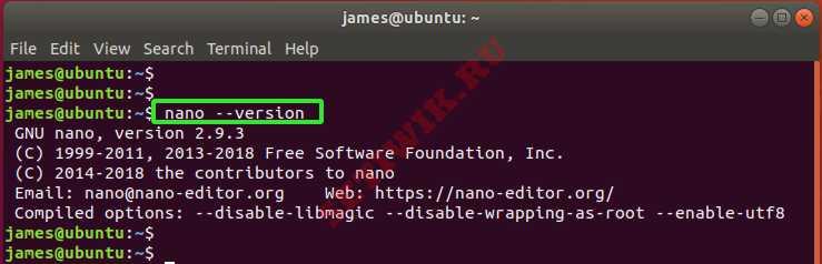 Проверка версии редактора nano