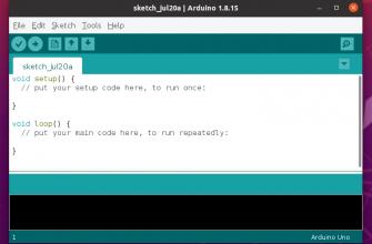 Окно редактора Arduino в Linux
