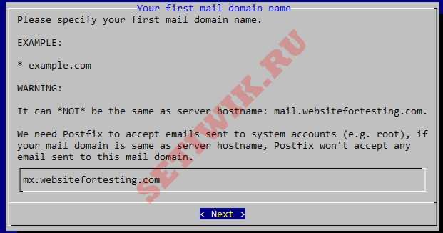 Доменное имя почты iRedMail'