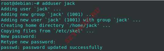 Создание новой учетной записи пользователя в Debian