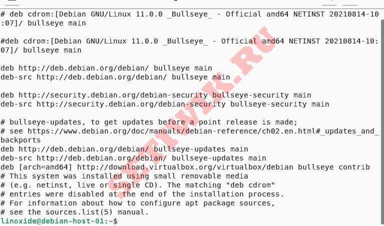 Добавления репозитория вручную в Debian 11