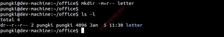 Установка привилегии доступа параметром -m